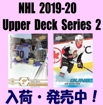 NHL 2019-20 Upper Deck Series 2 Hockey Box