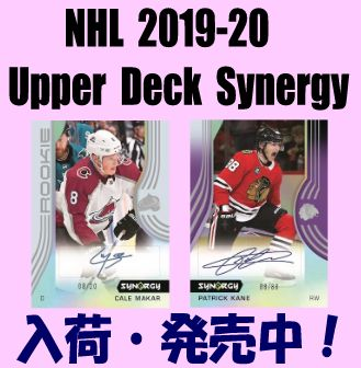 NHL 2019-20 Upper Deck Synergy Hockey Box