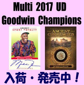 Multi 2017 UD Goodwin Champions Box