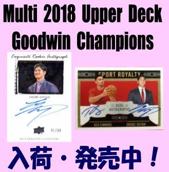 Multi 2018 Upper Deck Goodwin Champions Box