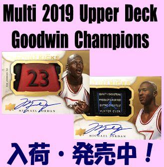 Multi 2019 Upper Deck Goodwin Champions Box