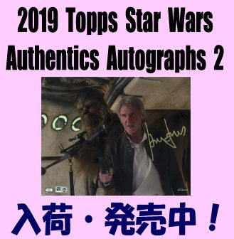 Non-Sports 2019 Topps Star Wars Authentic Autographs Series 2 Box