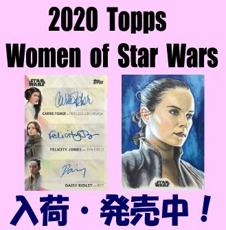 Non-Sports 2020 Topps Women of Star Wars Box