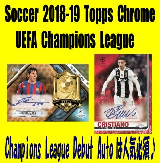 Soccer 2018-19 Topps Chrome UEFA Champions League Box