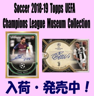Soccer 2018-19 Topps UEFA Champions League Museum Collection Box