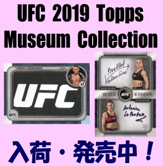 UFC 2019 Topps Museum Collection Box