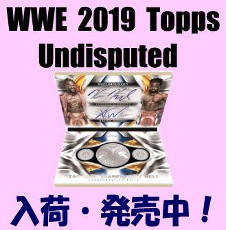 WWE 2019 Topps Undisputed Box