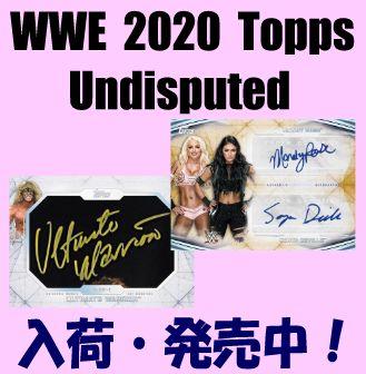 WWE 2020 Topps Undisputed Wrestling Box