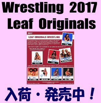 Wrestling 2017 Leaf Originals Box