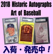 2018 Historic Autographs Art of Baseball Box