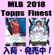 MLB 2018 Topps Finest Baseball Box