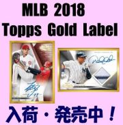 MLB 2018 Topps Gold Label Baseball Box