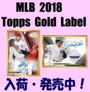 MLB 2018 Topps Gold Label Baseball Box