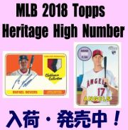 MLB 2018 Topps Heritage High Number Baseball Box