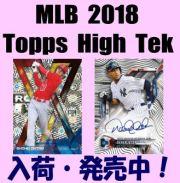 MLB 2018 Topps High Tek Baseball Box