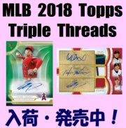 MLB 2018 Topps Triple Threads Baseball Box