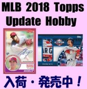 MLB 2018 Topps Update Hobby Baseball Box
