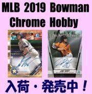 MLB 2019 Bowman Chrome Hobby Baseball Box