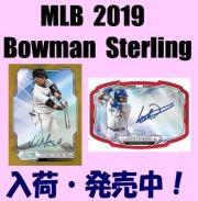 MLB 2019 Bowman Sterling Baseball Box