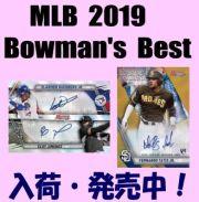 MLB 2019 Bowman's Best Baseball Box