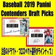 Baseball 2019 Panini Contenders Draft Picks Box