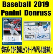 Baseball 2019 Panini Donruss Box