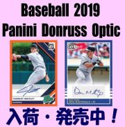 Baseball 2019 Panini Donruss Optic Box