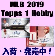 MLB 2019 Topps Series 1 Hobby Baseball Box