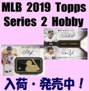 MLB 2019 Topps Series 2 Hobby Baseball Box