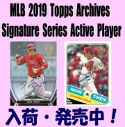 MLB 2019 Topps Archives Signature Series Active Player Edition Baseball Box