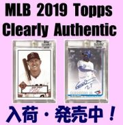 MLB 2019 Topps Clearly Authentic Baseball Box