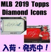 MLB 2019 Topps Diamond Icons Baseball Box