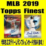 MLB 2019 Topps Finest Baseball Box