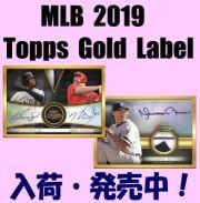 MLB 2019 Topps Gold Label Baseball Box