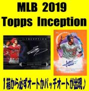 MLB 2019 Topps Inception Baseball Box