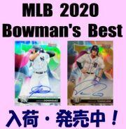 MLB 2020 Bowman's Best Baseball Box