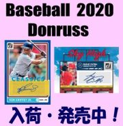 Baseball 2020 Panini Donruss Box