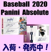 Baseball 2020 Panini Absolute Box