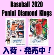 Baseball 2020 Panini Diamond Kings Box