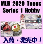 MLB 2020 Topps Series 1 Hobby Baseball Box