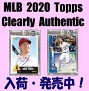 MLB 2020 Topps Clearly Authentic Baseball Box