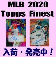 MLB 2020 Topps Finest Baseball Box