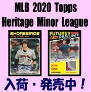 MLB 2020 Topps Heritage Minor League Baseball Box