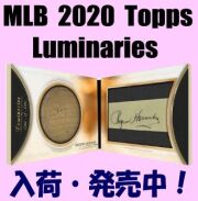 MLB 2020 Topps Luminaries Baseball Box