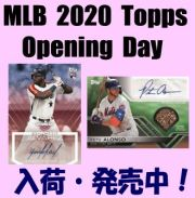 MLB 2020 Topps Opening Day Baseball Box