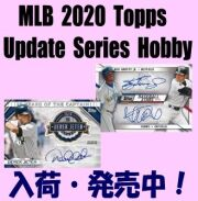 MLB 2020 Topps Update Series Hobby Baseball Box