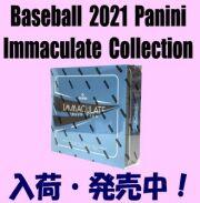 Baseball 2021 Panini Immaculate Collection Box