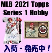 MLB 2021 Topps Series 1 Hobby Baseball Box