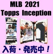 MLB 2021 Topps Inception Baseball Box