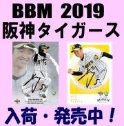 BBM 2019 阪神タイガース Baseball Box